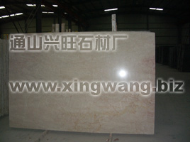 Cream Cotton Beige Marble