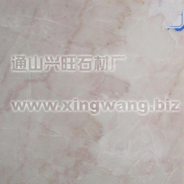 Cream Cotton Beige Marble Tiles; Pink Beige Marble Tiles