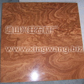 Tile Flooring-Tiger Skin