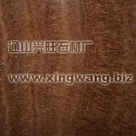 Imperial Wood Marble Tiles