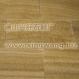 Wooden Marble Tiles