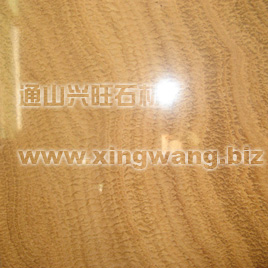 Wood Yellow Marble Tiles