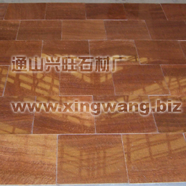 Tile Flooring-Imperial Wood