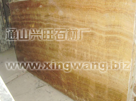 Yellow Wood Marble Slabs