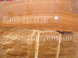 Imperial Wood Marble Slabs