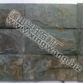 Culture Stones; Natural Slates; Mushroom Stones; Paving Stones
