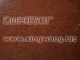 Red Alicante Marble Tiles
